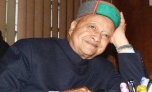 हिमाचल प्रदेश में कांग्रेस को भितरघात की आशंका