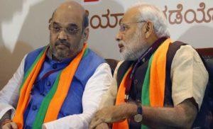 गुजरात चुनाव के लिए भाजपा ने उम्मीदवारों की पहली सूची जारी की