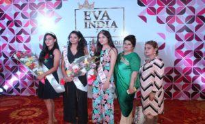 ईवा इंडिया 2017 का शुभारम्भ