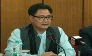 किरेन रिजिजू ने 'भारत आपदा मोचन शिखर सम्मेलन' का उद्घाटन किया