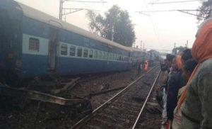 वास्को डि गामा-पटना एक्सप्रेस पटरी से उतरी, तीन यात्रियों की मौत