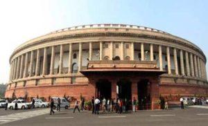 संसद सत्र 18 नवंबर से 13 दिसंबर तक चलेगा