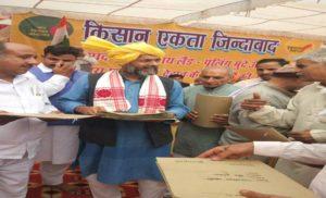 दिल्ली देहात ने 20 नवम्बर के किसान रैली की मेज़बानी कबूली
