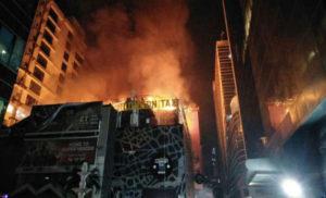 कमला मिल्स कंपाउंड में आग, कई परिवारों की खुशियां स्वाहा