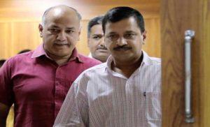 दिल्ली में 20 विधायक के सहारे अब होगी नई राजनीति