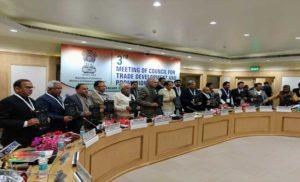 कृषि निर्यात को बढ़ावा देने की आवश्यकता: डाॅ प्रेम कुमार