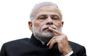 न्यू इंडिया की नींव को सशक्त करने वाला बजट
