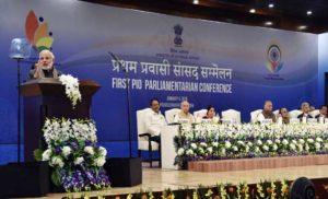भारतीय मूल के लोगों की मिनी विश्व संसद