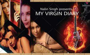 सर्द रातों में नलिन सिंह की'माई वर्जिन डायरी'