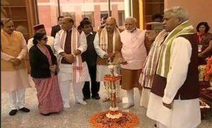 34 साल बाद बदल गया भाजपा मुख्यालय का पता