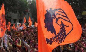 बजट से भारतीय मजदूर संघ नाराज, देशभर में होगा प्रदर्शन