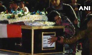 दिल्ली पहुंचा शहीद कैप्टन कुंडू का पार्थिव शरीर