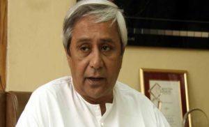 बीजेपुर विधानसभा सीट पर बीजू जनता दल ने कब्जा जमाया