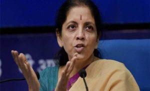 पीएनबी घोटाला के लिए कांग्रेस जिम्मेदार : निर्मला सीतारमण