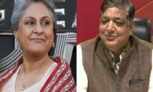 जया बच्चन नारी नहीं है क्या ?