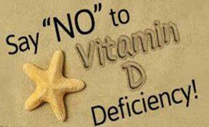 लील तो नहीं रहा विटामिन डी की कमी?