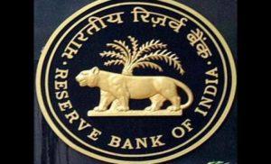 RBI ने लगाया SBI पर 40 लाख रुपये का जुर्माना