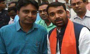 अजय कुमार कर्ण बने महरौली जिला भाजपा में महामंत्री