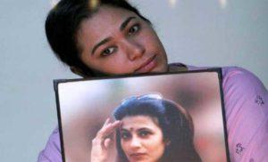 जेसिका लाल की बहन ने मनु शर्मा को माफ किया