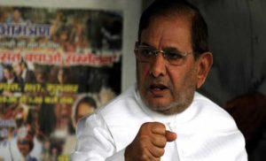 शरद यादव के समर्थकों ने लोकतांत्रिक जनता दल बनाया