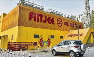 आईआईटी दिल्ली की मेट्रो स्टेशन का नाम बदलने की मांग