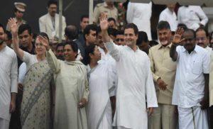 विपक्ष का कर्नाटक में फोटो शूट या एकता ?