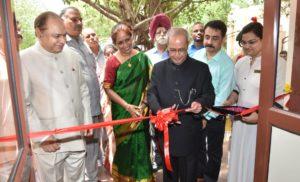 प्रणब मुखर्जी ने जानकी देवी कॉलेज के स्थापना दिवस में हिस्सा लिया