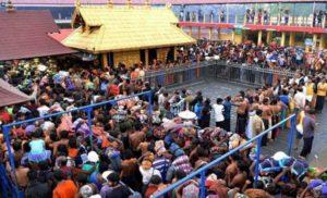 सबरीमाला मंदिर में अब सभी उम्र की महिलाओं को प्रवेश की अनुमति
