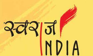 केजरीवाल सरकार ने दिल्ली देहात के किसानो के साथ किया धोखा : स्वराज इंडिया