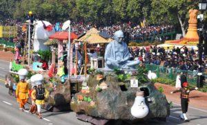 महात्मा गांधी के नाम रहा 70वां गणतंत्र दिवस का जश्न