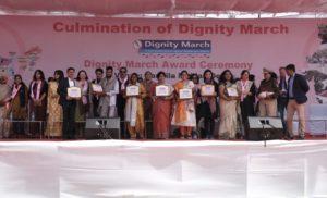 बलात्कार और यौन अपराधों को रोकेगी डिग्निटी मार्च