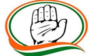 आज कांग्रेस घोषणापत्र को दिया जाएगा अंतिम रूप