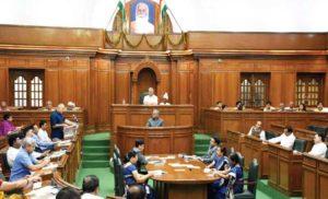 दिल्ली विधानसभा होगा पेपरलेस