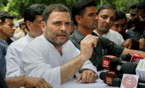 'फासीवादी' विचारधारा को हराएंगे : कांग्रेस