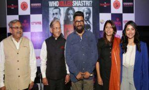 'दी ताशकंद फाइल्स' का दिल्ली में प्रमोशन