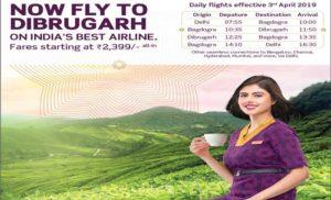 विस्तारा ने डिब्रूगढ़ को 03 अप्रैल से शुरू होने वाली अतिरिक्त उड़ानों के नेटवर्क में शामिल किया