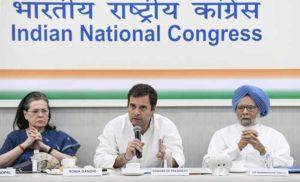 राहुल गांधी की कांग्रेस कैसी होगी …..
