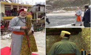 प्रधानमंत्री मोदी केदारनाथ पहुंचे, पूजा-अर्चना की