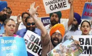 युवकों को बर्बादी की ओर ले जा रही है PUBG गेम- पम्मा