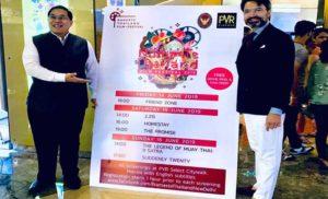 'नमस्ते थाईलैंड फिल्म फेस्टिवल' के तीसरे संस्करण के लिए रॉयल थाई दूतावास ने पीवीआर सिनेमा के साथ की भागीदारी