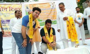 एमवाईपी ने योग का किया भव्य आयोजन