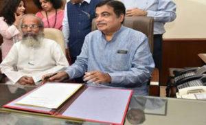 नितिन गडकरी ने सूक्ष्म, लघु और मध्यम उद्यम मंत्री का कार्यभार संभाला