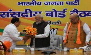 जेपी नड्डा बने भाजपा के कार्यकारी अध्यक्ष, बधाइयों का लगा तांता
