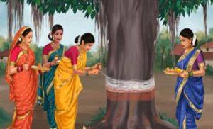 पर्यावरण संरक्षण का संदेश भी देती है वट सावित्री पर्व