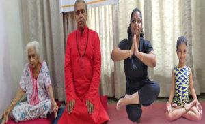 चार योग पीढ़ियों ने  मनाया गया अंतर्राष्ट्रीय योग दिवस