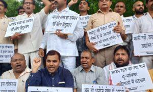 आजम खां के खिलाफ प्रदर्शन, गृहमंत्री को दिया ज्ञापन