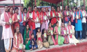 मैथिली मे रचित नचारी संग्रह 'नचारीमणि' का लोकार्पण
