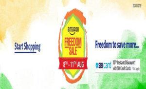 08 से 11 अगस्त, 2019 तक 'अमेजन फ्रीडम सेल' की घोषणा