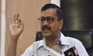 पेयजल सुनिश्चित करने पर काम कर रहा दिल्ली जल बोर्ड: केजरीवाल
