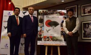 27 सितंबर से भारत में जापानीज़ फिल्म फेस्टिवल 2019-20